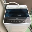 【使用9ヶ月のみ!】2016年式 Haier 4.5kg 洗濯機