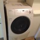 ドラム式洗濯乾燥機を格安でお譲りします。