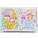 児童書 「プリンセス マジック3」「プリンセス マジック4」2冊セット