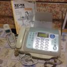【NEC】ファクシミリ