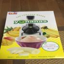 ヨナナスyonanas数回使用  冷凍フルーツがアイスに‼︎