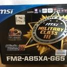 FM2-A85XA-G65