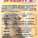 津島の古民家でヨガをしよう! - イベント