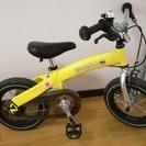 (お取引成立)へんしんバイク ~30分で自転車に乗れる~ ストラ...