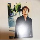 福山雅治ポストカード