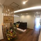 【渋谷区在住の方限定】オールハンド・フェイシャル