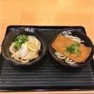 【調布市・仙川】 美味しいおうどんを お客様にご提供するお仕事です