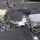 パナソニック電動アシスト自転車   美品  新古車