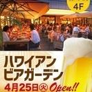 【8/12】ゴスペルライブ@まるひろ川越店ビアガーデン