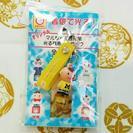 【非売品】マルちゃんストラップ