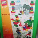 LEGO 1才半~ ぞうさんfamily
