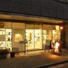7/22 ビジネス交流会&日本酒試飲会