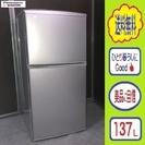 ❶㊽送料無料です★冷凍冷蔵タップリ容量 自炊派サイズ★137L ...
