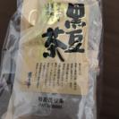 発芽黒豆茶  12g  10包