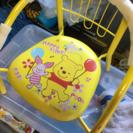 椅子 小さい子が座る椅子です ベビーチェアー ぷーさん