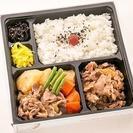 お客さんが現在の味へ育てた!家庭料理の名店【ぽん太】のお弁当を宅配