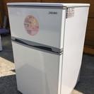 070702 2ドア冷凍冷蔵庫 Abitelax 96L