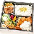 特製ソースが味の決め手!【グルメハウス横浜】のお弁当を宅配