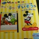 【最終値下げ】ミッキーマウスすいそうS