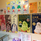 ソフトクリーム マンゴー始まりました!たこ焼き屋.com  楽だこ