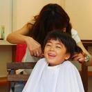 子育てママのハッピーへアーサロン 8.8 @ 池上みちおやの家(...