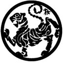 松濤館空手道(型)