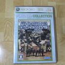クロムハウンズ プラチナコレクション Xbox360