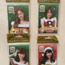 AKB48 付箋 セブンイレブン 2012 4点セット 郵送可能