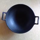 中古 南部鉄器 中華両手鍋