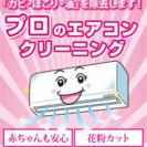 初めての方でも安心🎶10000円〜19000円