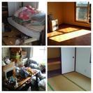 遺品整理 家具家電の片付け 承っております。札幌市 便利屋タクミ