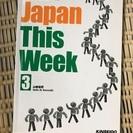 Japan This Week