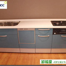 展示品 ハウステック I型キッチン 7月15日までに 出荷、引き取...
