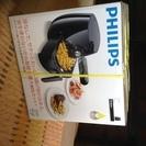 PHILIPSノンプライヤー 800gr HD9220