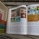小学館 ENCYCLOPEDIA NIPPONICA 2001 ...