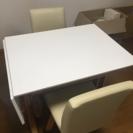 ダイニングテーブルセット 2〜4人用