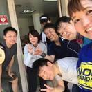 スマスポ☆サマーツアー2日目!ランチ交流会つき♪