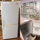 パナソニック 冷蔵庫 2010年製