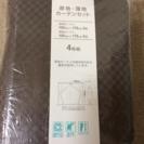 【取引中】🌟新品 カーテン