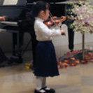 ヴァイオリンの先生を募集してます。