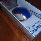 E7KAGAYAKI(北陸新幹線)のマウス  未使用パッケージに入...