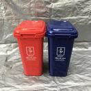 綺麗 清掃済み ゴミ箱 ジョイントペール 2個セット 調布市