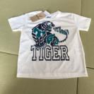 新品未使用  タイガーTシャツ  110サイズ