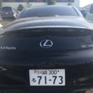 【サマーセール】USレクサスSC430 − 神奈川県