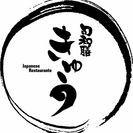 《目黒駅近く》カジュアル和食屋で♪お昼働ける方募集中!時給110...