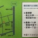 フラスタジオ ルルアーイナ 横須賀市安浦町1-11 - ダンス