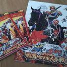 仮面ライダー戦国MOVIE大合戦のパンフレット