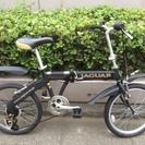 ジャガー(JAGUAR)折り畳み自転車