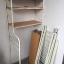 ランドリー洗濯機棚&リビング棚の2点セット ナチュラル&アイボリー...