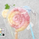 【ふじみ野駅5分】 夏休みキッズワークショップ